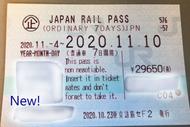 JR Pass Ticket