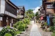 Visit Gifu