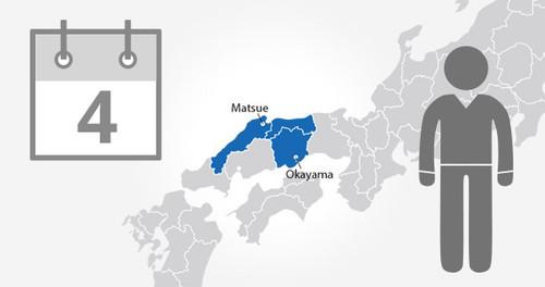 San'in Okayama Area - 4 Days - Adult