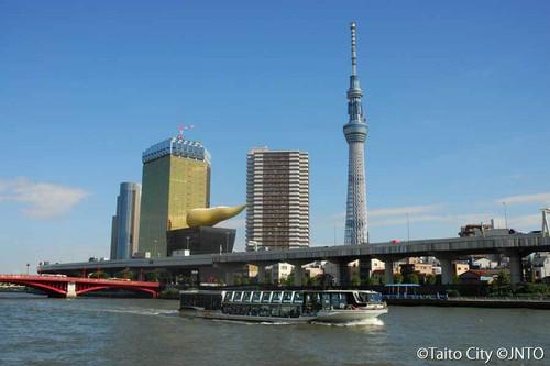 Sumida River Cruise, Tokyo