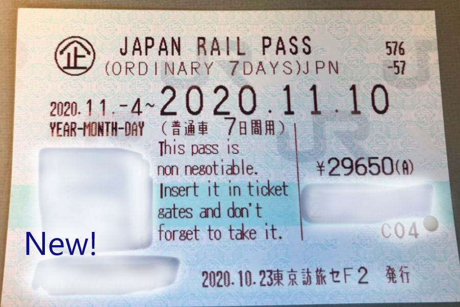 JR Pass Ticket