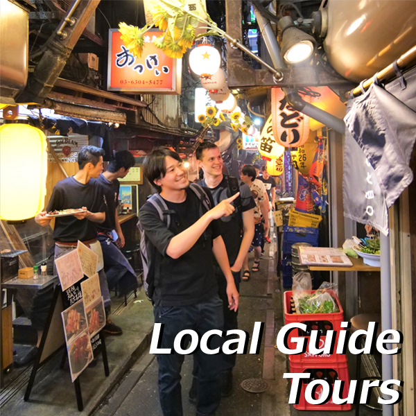 Local Guide Tours