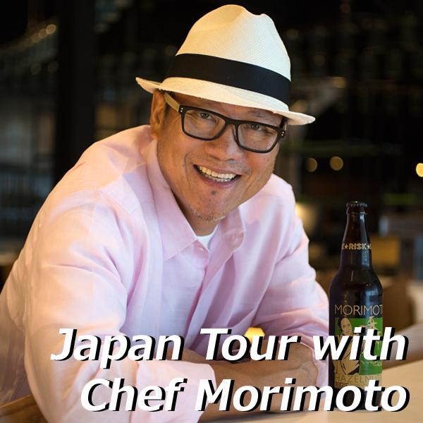 Chef Morimoto Japan Tour