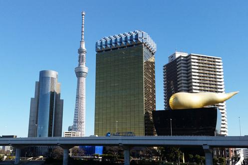 Tokyo 4 Days