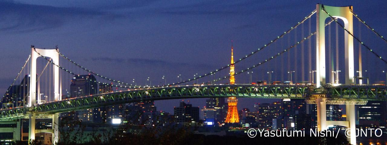 Tokyo, Enoshima & Mt. Takao Tour