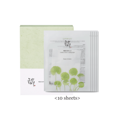 Beauty of Joseon Centella Asiatica Calming Sheet Mask - 10 pcs