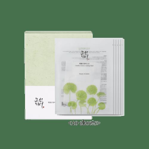 Beauty of Joseon Centella Asiatica Calming Sheet Mask - 10 pcs