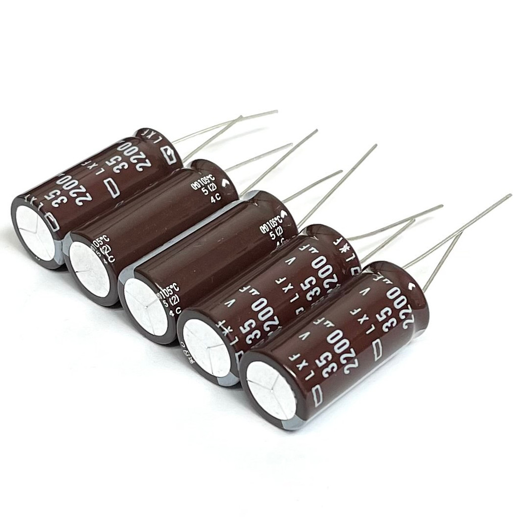 (PKG of 5) 2200uF 35V Electrolytic Capacitor, Radial, 105°C, UCC LXF Series
