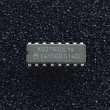 MC14556B