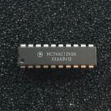 (PKG of 5) MC74ACT240N Octal Buffer/Driver w/ 3-State Outputs, PDIP-20, Motorola