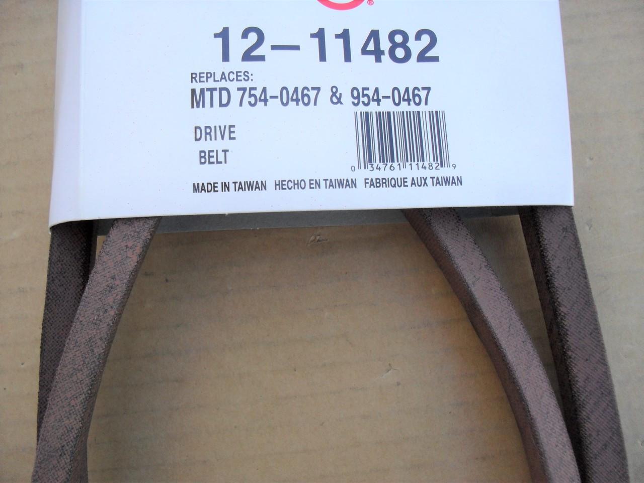 """1120301 112-0301 5//8/"""" x 91/"""" Drive Belt for Toro LX420 LX423 LX425 LX460 LX500"""