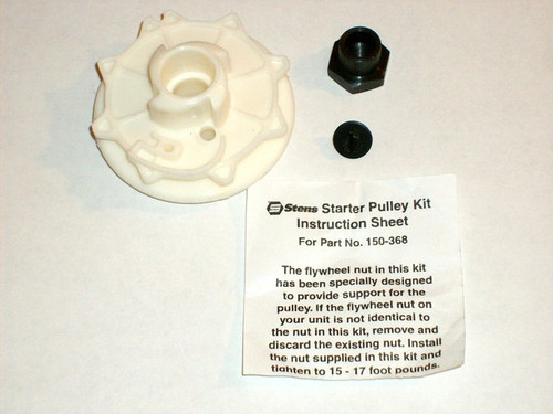 Recoil Starter Pulley for Craftsman, Poulan 2200, 2500, 255, 2600, 2750, 2900, 295, 3050, 310, 315, 530-069313, 530069313 chainsaw chain saw