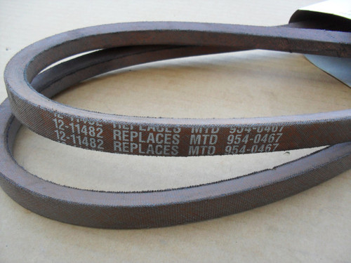 Belt for Wright 71460119