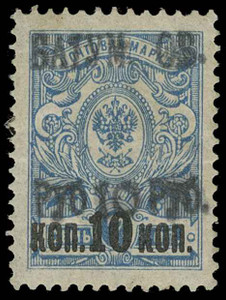 Colonial Stamp Company The British Empire Specialists
