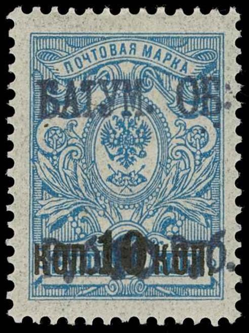 Batum Scott 10 Gibbons 10 Mint Stamp