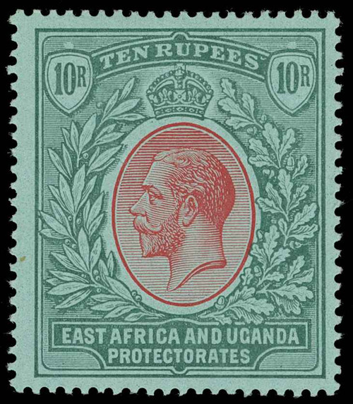 East Africa and Uganda Protectorate Scott 54 Gibbons 58 Mint Stamp