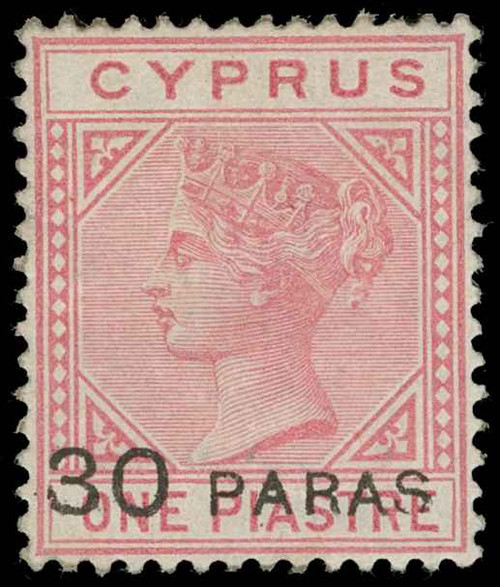 Cyprus Scott 17 Gibbons 24 Mint Stamp