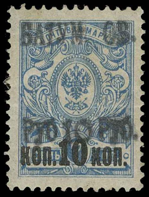 Batum Scott 7-10 Gibbons 7-10 Never Hinged Set of Stamps