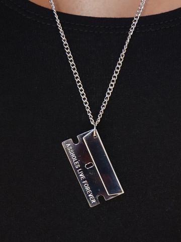SILVER RAZOR BLADE • 36 Inch Necklace