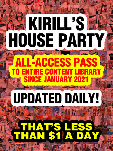 KIRILL'S HOUSE PARTY ARCHIVE PASS • Digital Download
