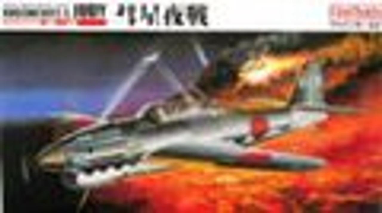 Japanese Warplanes