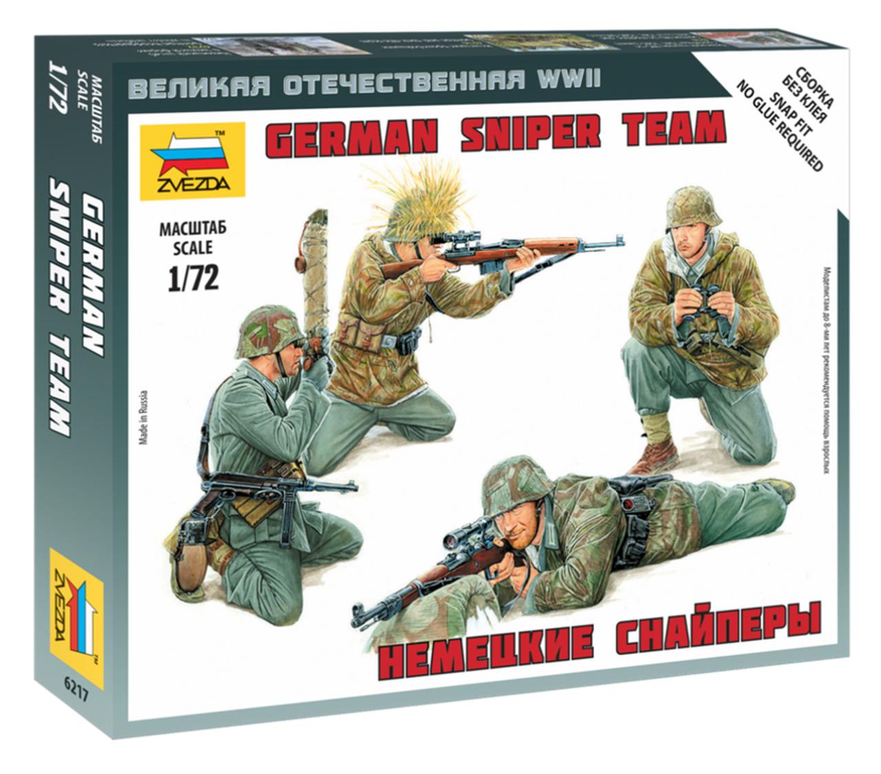 Zvezda Models 1//72 German Reconnaissance Team WWII