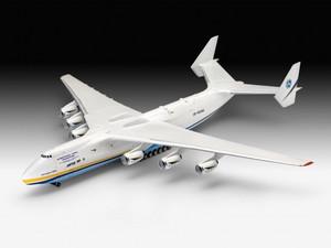 Model Aircraft -- MegaHobby com