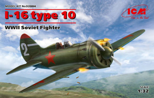 Model Aircraft -- MegaHobby com