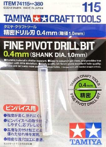 TAM74113 Tamiya Fine Pivot Drill Bit 0.2mm Shank Dia. 1.0mm