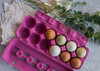 Pink Tint 12-Egg View Style Paper-Pulp Colored Carton