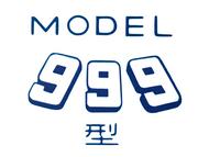 Model 555