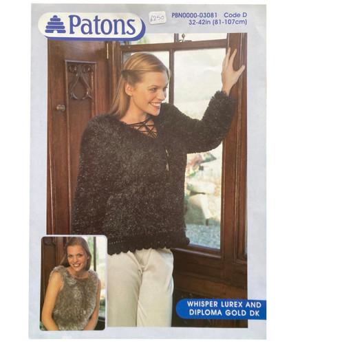 Sweater  Vest Woman Knitting Pattern