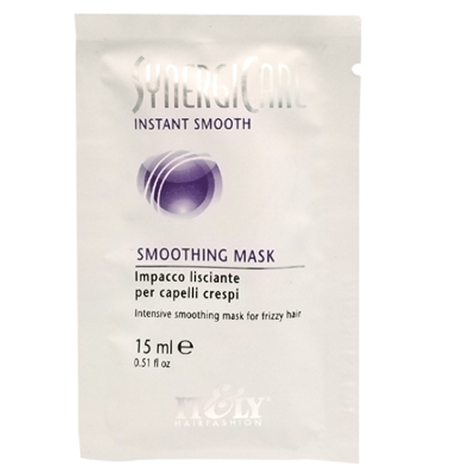 Instant Smooth Mask Sample