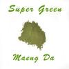 Super Green Maeng Da Kratom from Gothic Kratom