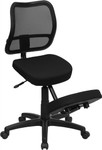 Flash Furniture Ergonomic Kneeling Chair WL-3425-GG