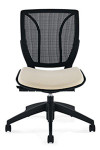 Global Roma Mesh Back Leather Ergonomic Office Chair 1901L