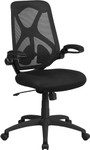 Flash Furniture HL-0013-GG High Back Mesh Swivel Chair with Lumbar Support