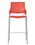 global stream bar stool front profile