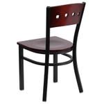 mahogany restaurant chair back