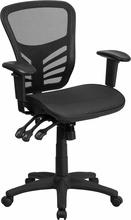 Flash Furniture HL-0001T-GG Mid Back Ergonomic Swivel Chair
