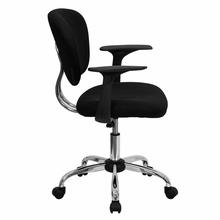 Flash Furniture Mesh Computer Chair