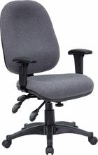 Flash Furniture Multi Functional Gray Fabric Swivel Chair