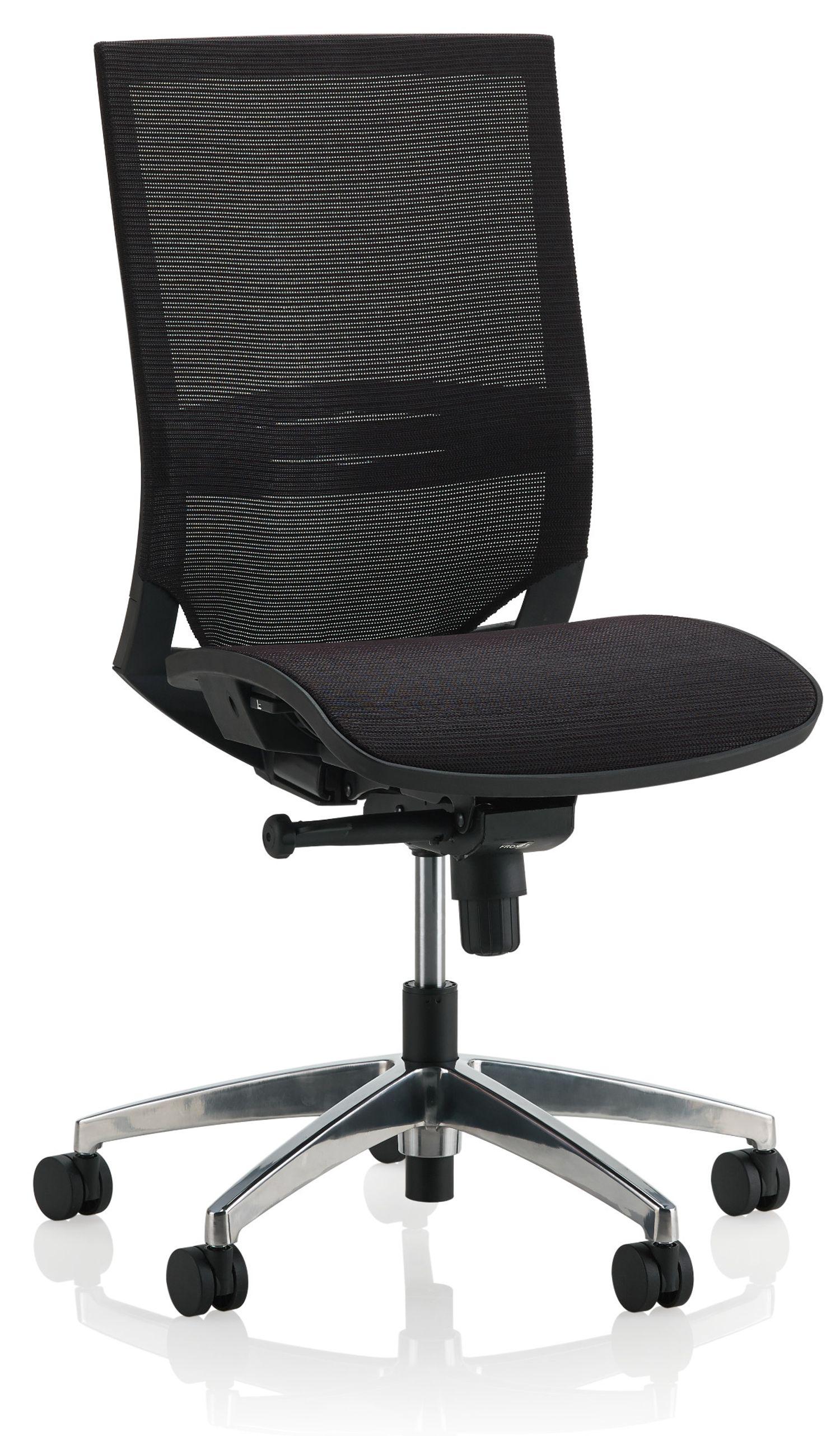 ki sift armless mesh task chair