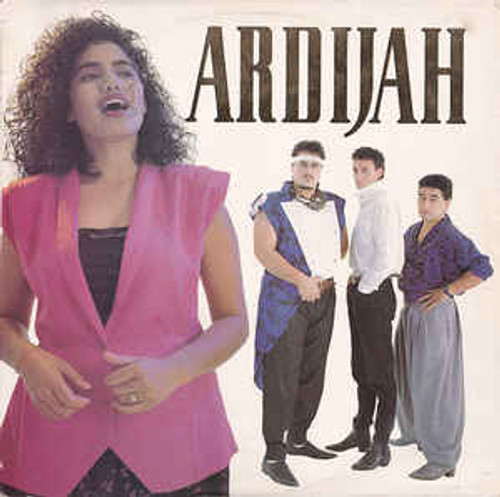 Ardijah ‎– Ardijah (NZ) - LP *USED*