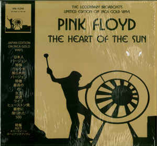 Pink Floyd – The Heart Of The Sun (INCA GOLD VINYL) - LP *NEW*