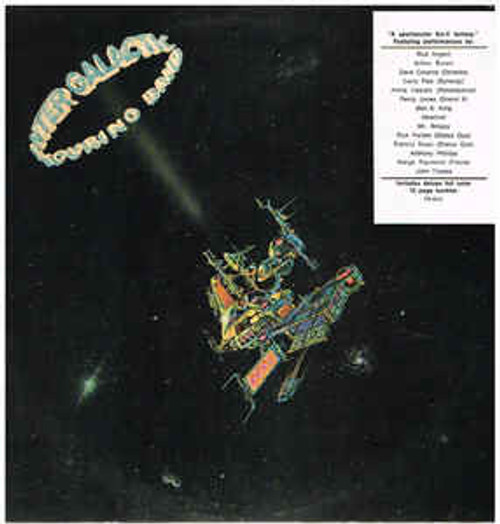 Intergalactic Touring Band – The Intergalactic Touring Band (NZ) - LP *USED*