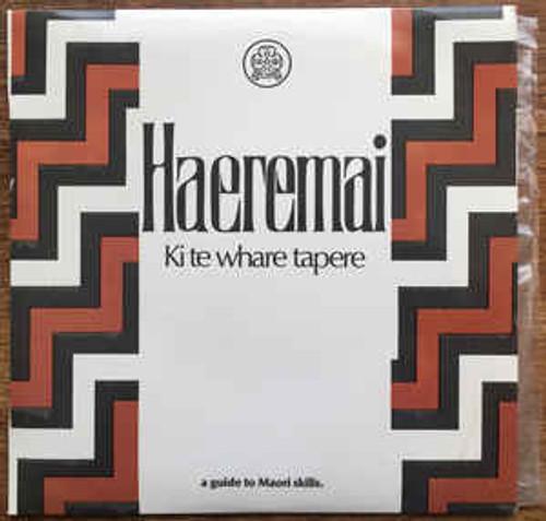 """Barry Knight – Haeremai Ki Te Whare Tapere - 7"""" *USED*"""
