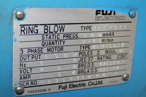 VFC402A 3 Phase 2 Pole 850 Watt 60 Hz 480 Volt 1.54 Amp