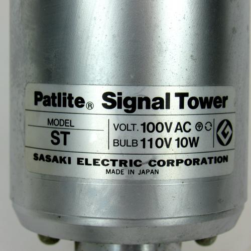 Sasaki Electric Patlite ST Signal Tower, Red/Amber, No Mount, 100V AC