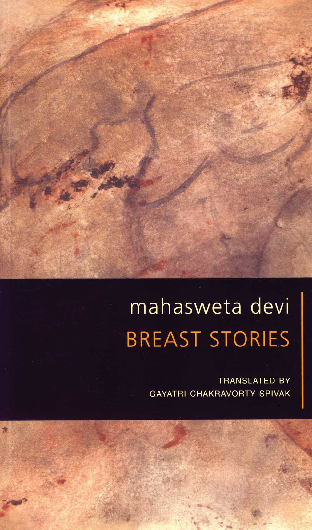 Breast Stories by Mahasweta Devi | Seagull Books